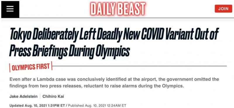 奥运期间故意隐瞒美媒日本厚生劳动省迟报拉姆达毒株感染病例